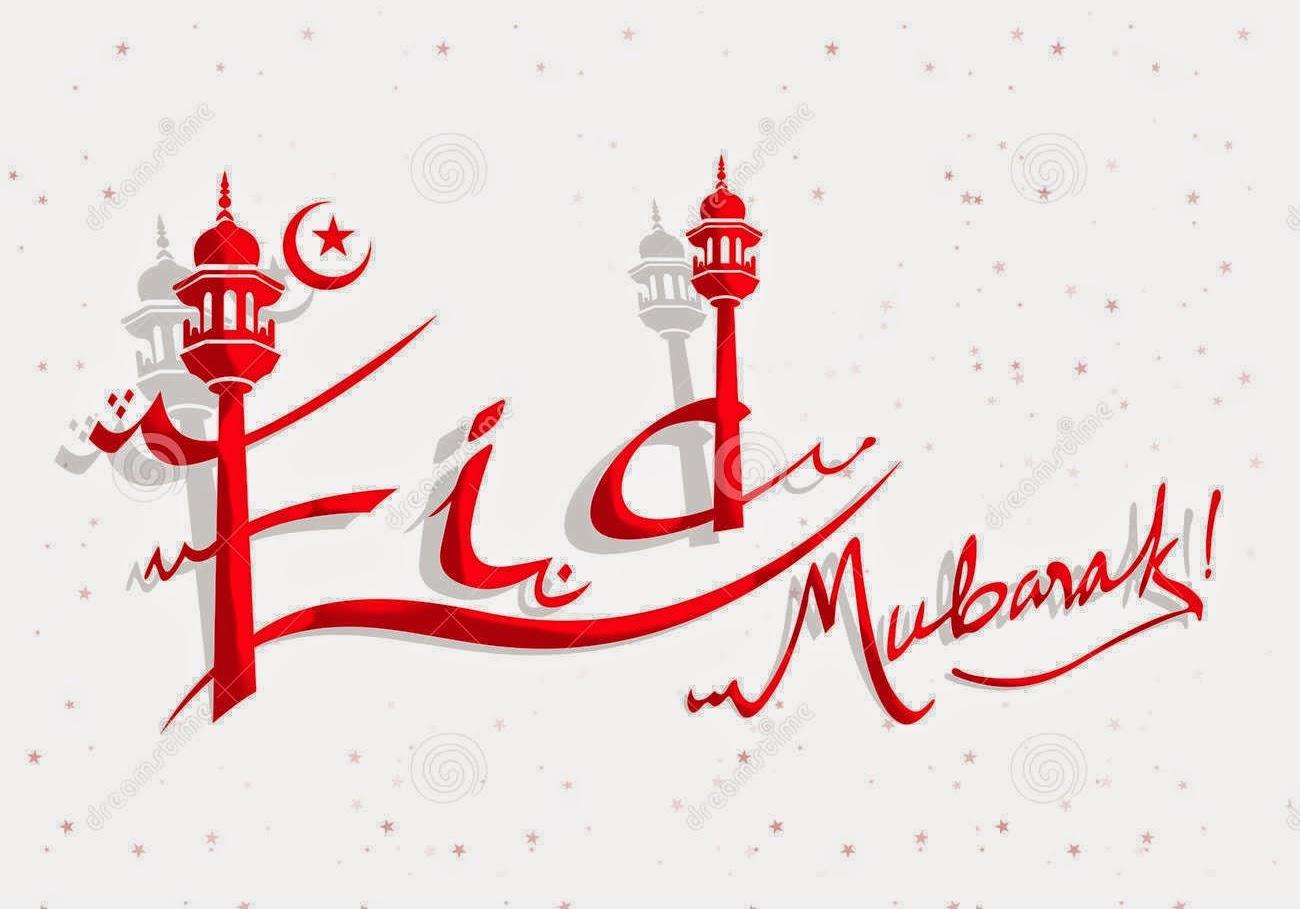 Eid Mubarak Keith Graham And Iain